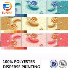 curtain fringe fabrics wholesales from china supplier