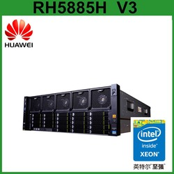 Compact structure rack server HUAWEI RH5885H V3 with GE/10GE network port