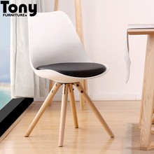 classic plastic furniture ABS seat wood Eames leisure chair