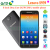 Best seller On Alibaba S939 Android 4.2 MT6592 Octa Core Built-in 3G 6 inch lenovo mobile phone with great price