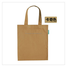 Give Away promotional tote bag, shopping bags, cheap tote bag