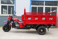 150CC,200CC,250CC,300CC,350CC,400CC new five wheel motorcycle/tricycle