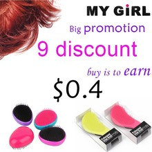 2015 My girl Big Sale tangle free hair brush rotating electric