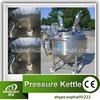 soap making machine\2014 high quality liquid detergent making machine