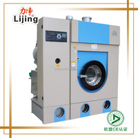 GXQ-16kg CE Automatic laundry dry cleaning solvent recycle machine
