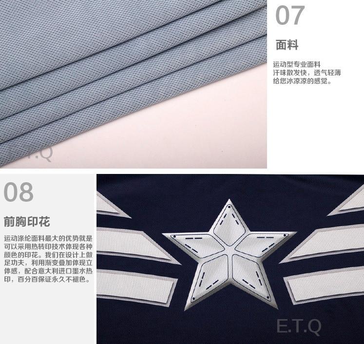 QQ20140604-12