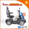 New design three wheel gas scooters made in china