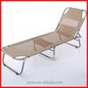 Outdoor folding backrest adjustable camping bed
