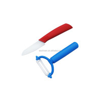 Different color kitchen ceramic knife and peeler set