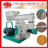 Newest type softwood pellet machine