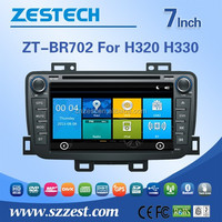 ZESTECH Factory car dvd manufactures car multimedia system for Brilliance H320 H330 702