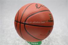 Rubber Bladder Basketball