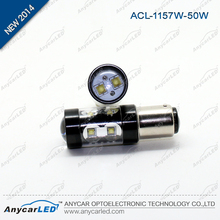 Wholesale back-up LED auto light type CE ROSH certification black aluminum S25 1157 P21/5W 50w car light