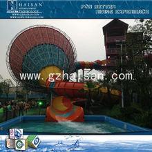 2015 fun water amusement park in china