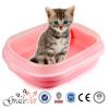 2015 Hot Selling Portable Cat Toilet Cat Litter Pan Cat Litter Box