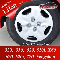 over 1000+ items car parts of lifan 320 wheel hub