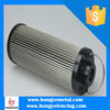 3 Micron 10 Micron HYDAC Series Replacement Oil Filter Element for Hydraulic Oil Filtration