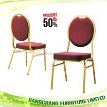 wholesale a basso prezzo antico sedie banchetto