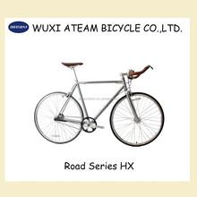 HX 3 Speed Internal Gear Hub Cheap Road Bikes