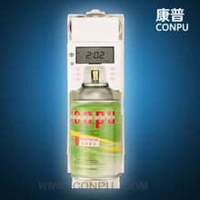 China Manufacturer online shop china remote control automatic air freshener