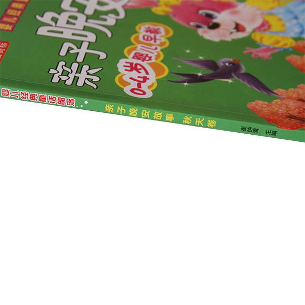 binding book