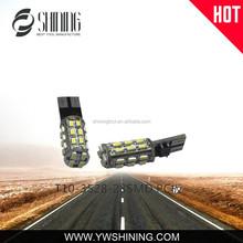 LED DOME READING LIGHT 5050 LIGHTING AUTO