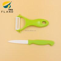 YangJiang manufacture Wholesale 2 Pcs Ceramic Knife and Peeler set