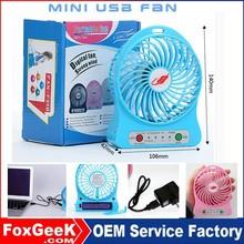 2015 new mini usb fan , rechargeable battery mini fan ,usb portable cooling fan hot selling in alibaba express