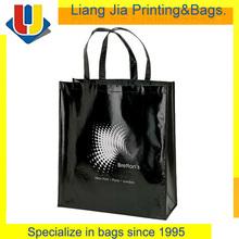 Glossy Laminated Tote Bag Wholesale