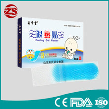 Good hydrophilic polymer gel matrix is made and be become cool quickly realize the function of the cooling gel patch