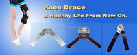 Dongguan Best Selling Joint locking Hinge for Orthopedic Knee Ligaments