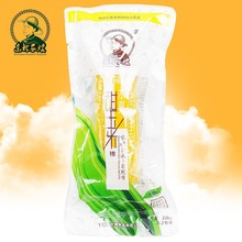 Super Sweet Corn Cob with High Quality