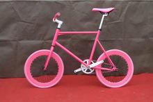 Kids fixed gear bikes