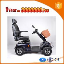 high quality 4 wheels double seats mobility scooter passenger
