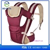 Aofeite Wholesale Baby Wrap Carrier, Baby Sling Carrier China Manufacture