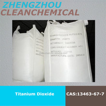 (Trade Assurance) titanium dioxide rutile 94