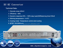 Hot new product good performance dc to dc 48v 50A power