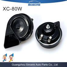 Universal Sanil Car Horn Accessories For Toyota Innova Advanced Drain Hole