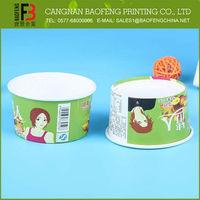 Offset printing custom logo cheap ice cream cup paper lid