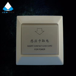 card switch for mifare card