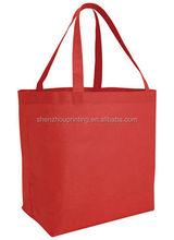 new hot sale cheap pp non woven bag for shopping/fashion non woven wine bag