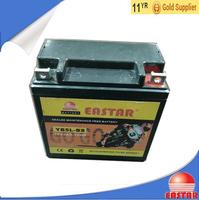 China factory price 12v 5ah motorcycle battery