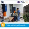 Price ultrasonic plastic welding machine YX-1528