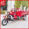 Guangzhou panyu factory 150CC three wheel tricycle/ double wheel heavy goods sale in Uzbekistan for cargo