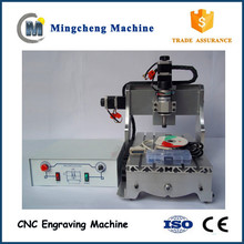 Mini CNC Engraving Machine With Price