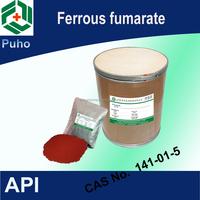 Ferrous Fumarate(Iron(II) Fumarate) powder with high quality // CAS: 141-01-5