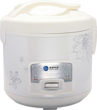Special handle flower pictured 700W 1.8L deluxe rice cooker