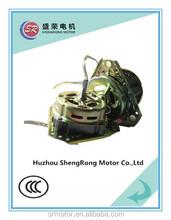 washing machine spin motor price