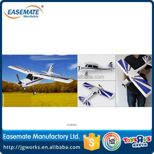 Super Cub rc brushless motor for aircraft toy