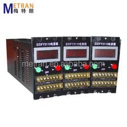 Voltage conversion power box